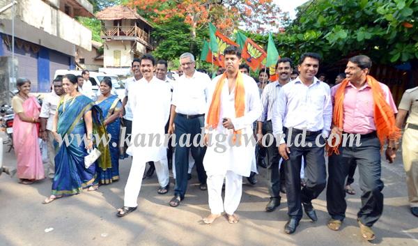 BJP_Pada_Yathre_2