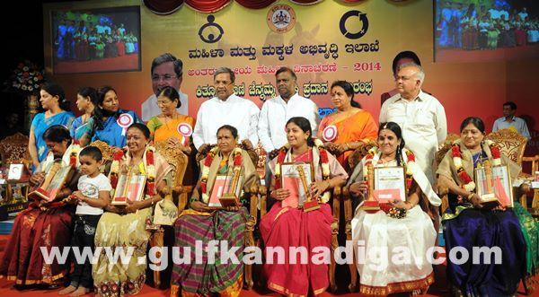 Bang Kitturu Rani award_May 26_2014-001