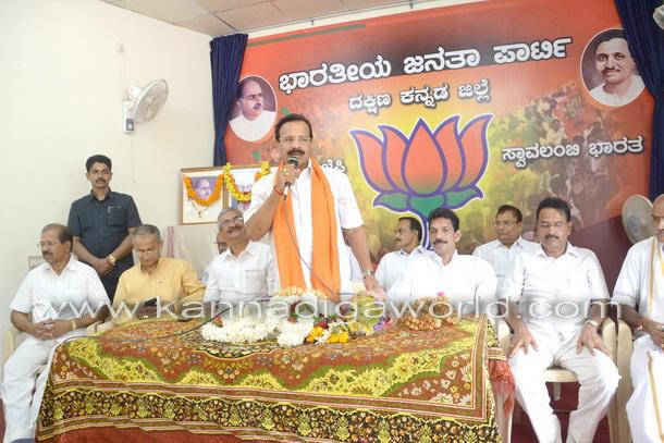DVS_Visit_Mangalore_1