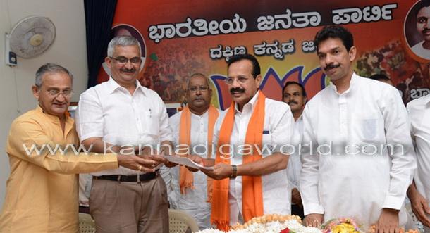 DVS_Visit_Mangalore_13