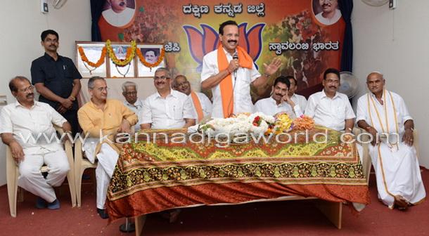 DVS_Visit_Mangalore_14