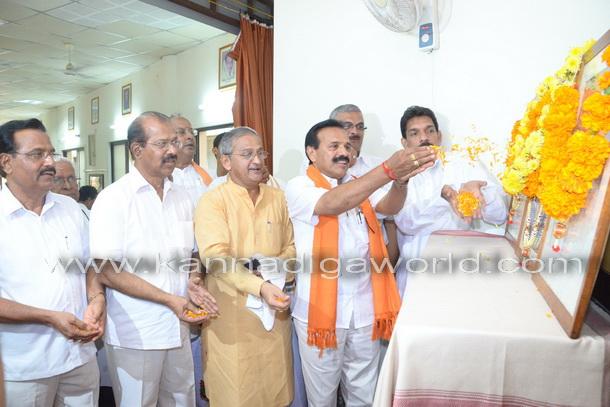 DVS_Visit_Mangalore_19