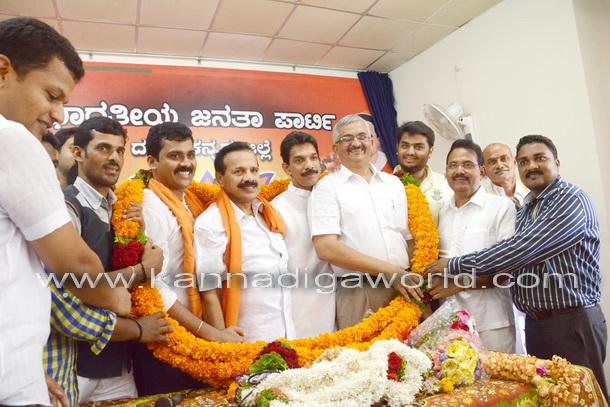 DVS_Visit_Mangalore_2