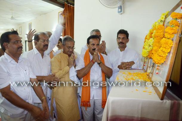 DVS_Visit_Mangalore_20