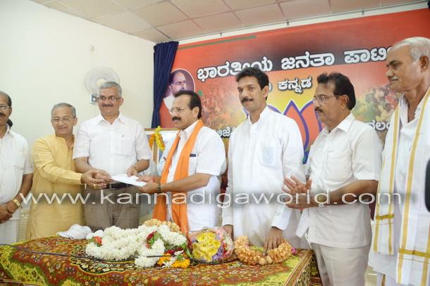 DVS_Visit_Mangalore_21