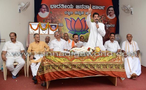 DVS_Visit_Mangalore_4
