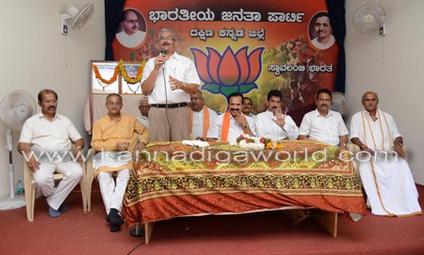 DVS_Visit_Mangalore_5