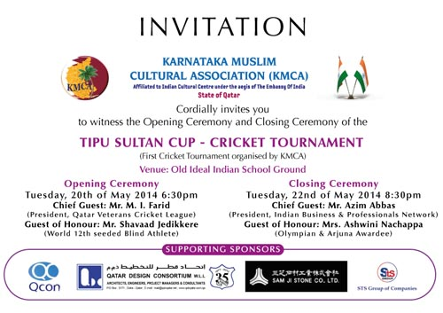Invitation For Corporate Cricket Tournament: Karnataka Forum To Host Tepu Sultan Cricket Tourney
