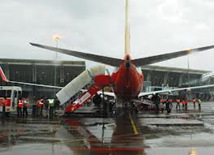 BCAS directs major South India airports including Mangalore Airport to be on High alert