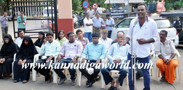Rajesh_DYFI_Protest_4
