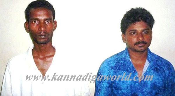 Panambur police arrests duo for robbing a couple on Tannirbavi beach