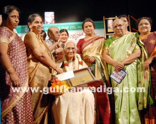Anupama 80 Samsmarane programme_June 14_2014_001