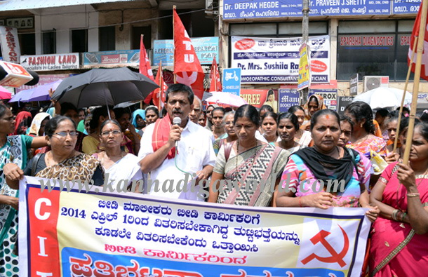 BIDI_Workers_Protest_4