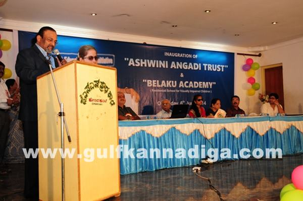 Bang Ashwini angadi_June 9_2014_021