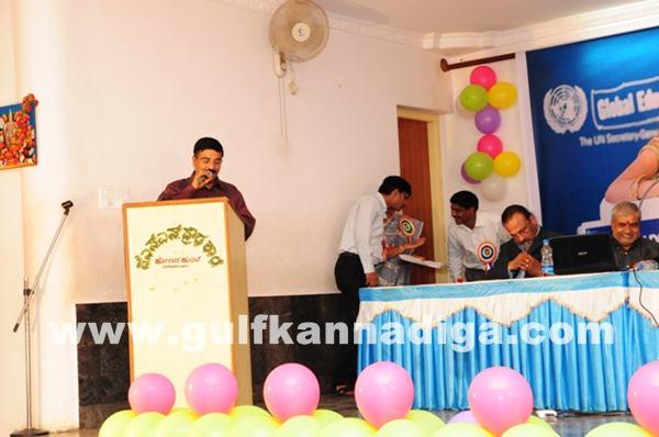 Bang Ashwini angadi_June 9_2014_032