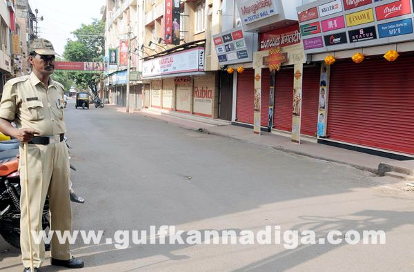 Belgum Bandh_June 2_2014-003