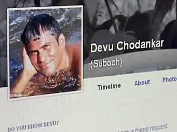Devu_Chodankar