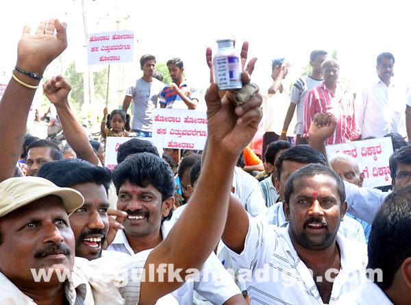 Manduru Village protest_June 1_2014-009