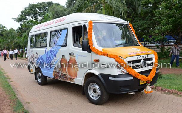 Mobile_Konkani_Bazar_12