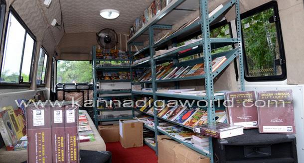 Mobile_Konkani_Bazar_14