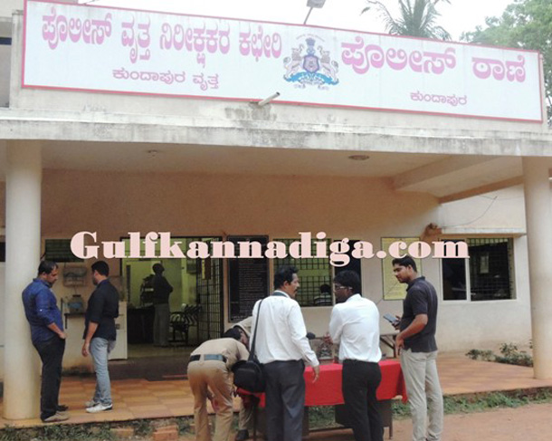 Theaft_Case_Kundapur_6