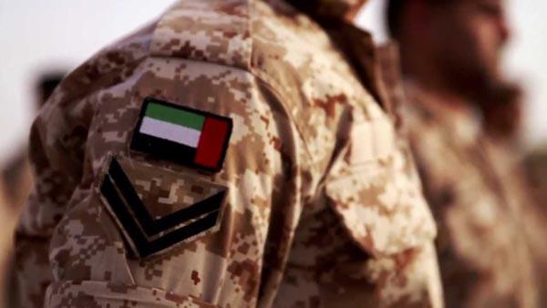 UAE Militory