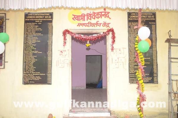 Vivekananda_June 10_2014_009