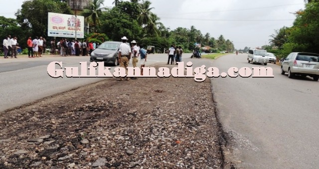 beejadi road accident. (11)