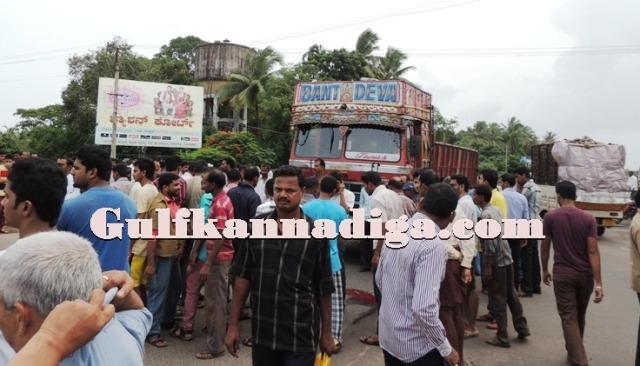 beejadi road accident. (3)