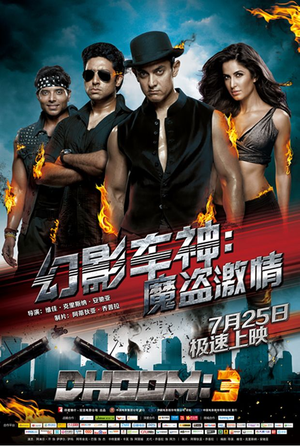 dhoom poster edited