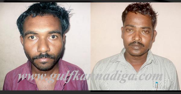 kidnap_aroopigala_bhandana