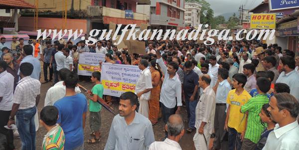 kollur_bruhatth_protest-2