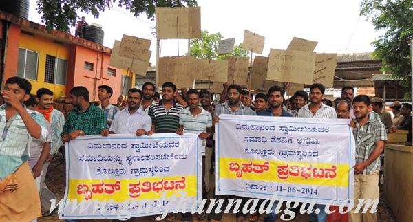 kollur_bruhatth_protest-5