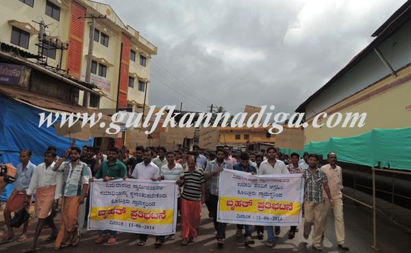 kollur_bruhatth_protest-6