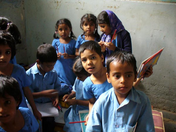 school kannada