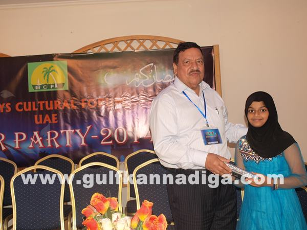 Bearys Iftar party Dubai_July 11_2014_011