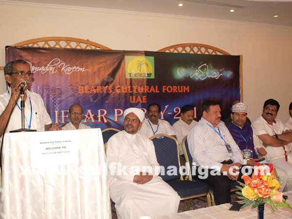 Bearys Iftar party Dubai_July 11_2014_021