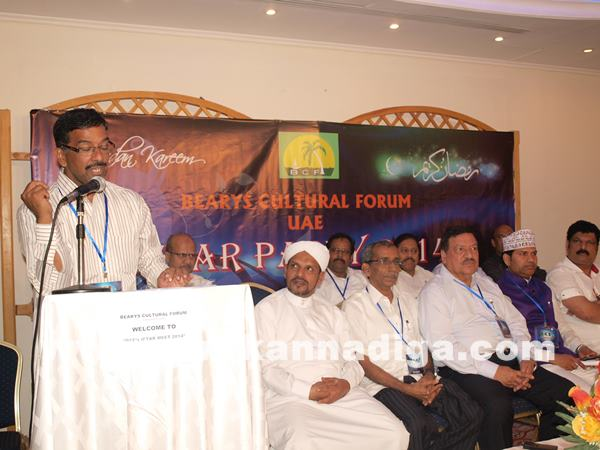 Bearys Iftar party Dubai_July 11_2014_022