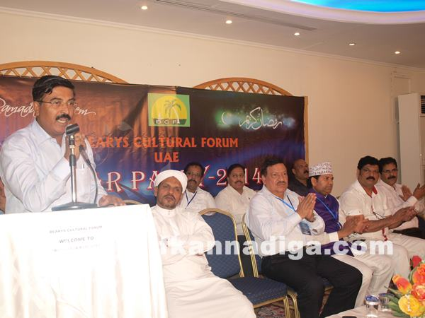 Bearys Iftar party Dubai_July 11_2014_023