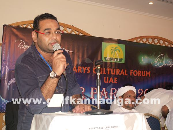 Bearys Iftar party Dubai_July 11_2014_036
