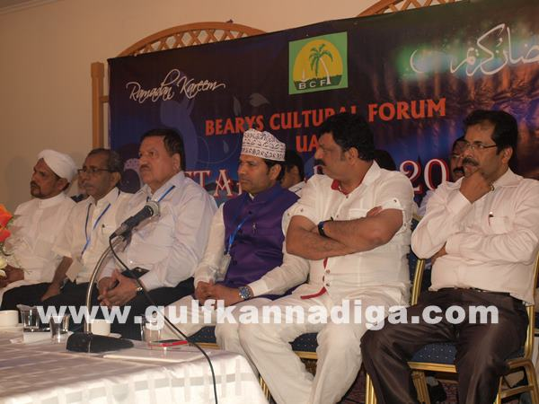 Bearys Iftar party Dubai_July 11_2014_038