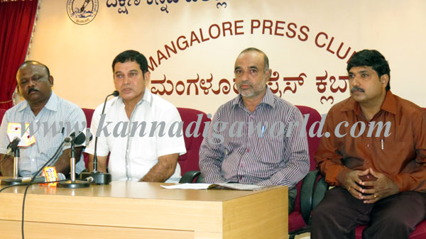 Mangalore: 'Independence Football Cup 2014' to be hosted from July 30
