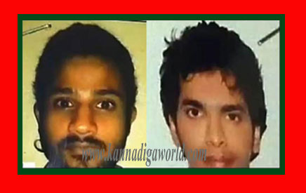 Kerala_smgulers_murderd