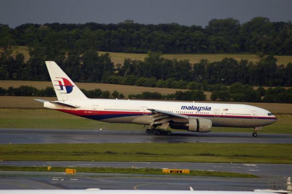 Maleshiya Flight crash_July 18_2014_005