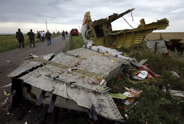 Maleshiya Flight crash_July 18_2014_010