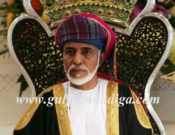 Sultan_Qaboos_yaga_1