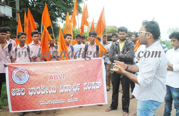 abvp_protest_photo_3