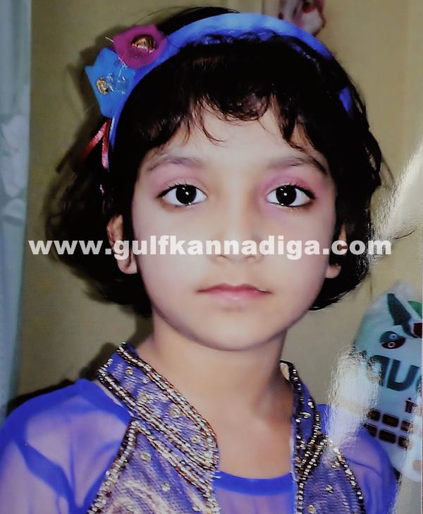accusers in murder of 7 year old girl _July 10_2014_001