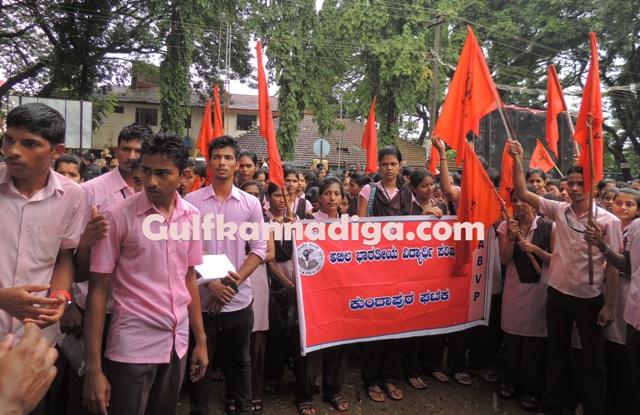 kundapur-abvp-protest-22