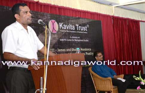 sdm_kavitha_trust_3
